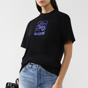 We love: Zodiac тишъртите на Vetements