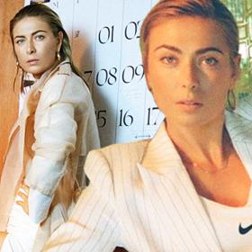 We love: Мария Шарапова x Nike