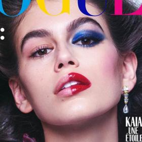 We love: Кая за октомврийския Vogue