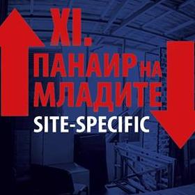 Панаир на младите - SITE SPECIFIC Theater