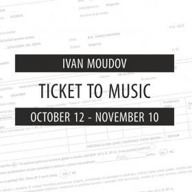 ОТ ГЛОБА КЪМ МУЗИКА: Самостоятелна изложба на Иван Мудов