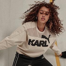 Капсулна мода: Karl Lagerfeld x Puma колекцията
