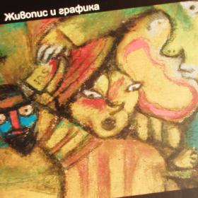 Големият български карикатурист Генчо Симеонов представя изложба в НДК