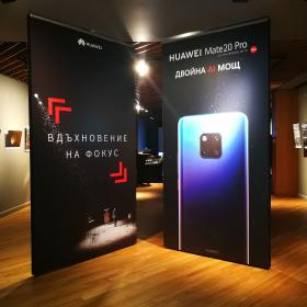 Снимаш с Huawei = Pro фотограф!