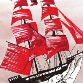 """""""Корабът с алените платна"""""""