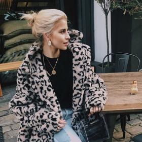 Trend Report: Leopard print coats