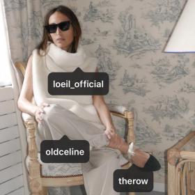 Всички носят: Old Celine