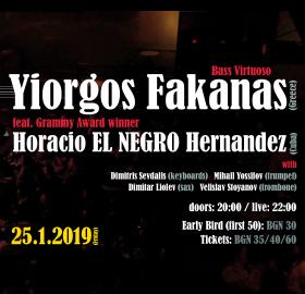 Носителят на Grammy Хорасио Ел Негро Ернандез (Куба) с първи концерт за меломаните в България на 25 януари