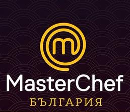 Добрият вкус на MasterChef България се завръща с петото си издание на 25 февруари!