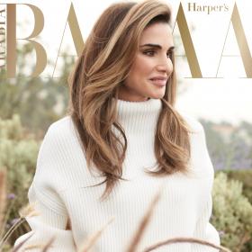 We love: Кралица Рания за арабския Harper's Bazaar