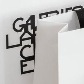 Galeries Lafayette с нови буквички