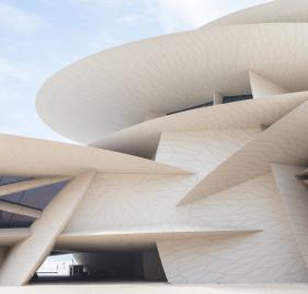 Дизайн за вдъхновение: International Museum of Qatar