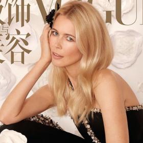 В чест на Карл: Шифър на корица на Vogue