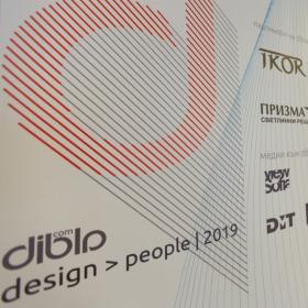 DESIGN>PEOPLE: Dibla 2019