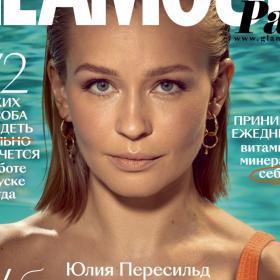 #безретуши: Руският Glamour пусна корица без обработка