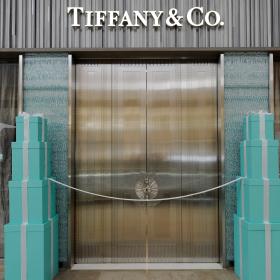 Как Tiffany & Co. наложи монопол върху синьото си
