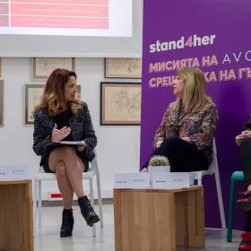 Avon представи stand4her – глобален план за подобряване на живота на 100 милиона жени годишно