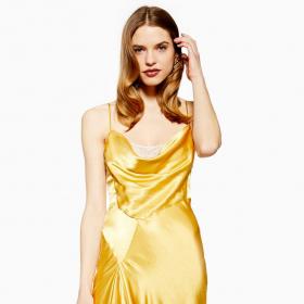 It shopping list: Аз ще бъда с чудна рокля, поръчах я сама!