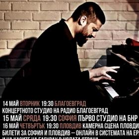 Пианистът Деян Илиич от Eyot с турне в концертните пространства на БНР в Благоевград, София и Пловдив