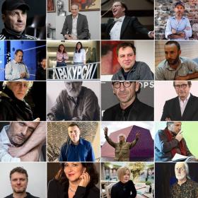 2019. 24-мата живи интелектуалци на България, пред които се покланяме!