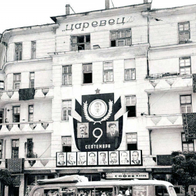 40-те години на XX век през обектива на Тодор Славчев, увеличително стъкло за родолюбието и човеколюбието