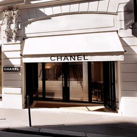 Not for sale: Chanel отрече слуховете за продажба