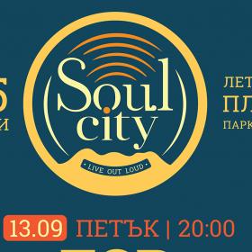 Soul City Festival: Виртуозният китарист Ричи Котцен идва за първи път в Пловдив