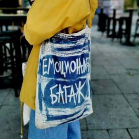 Sofia Street Style: Крис и емоционалната й чанта