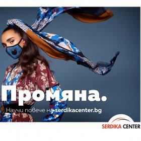 Интерактивен 3D макет на София показва в реално време качеството на въздуха