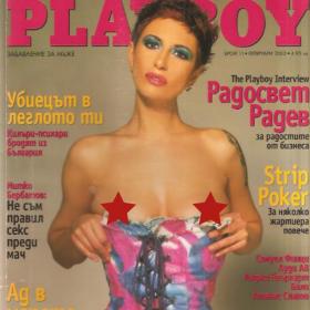 Old school Playboy България. Ще изпреварим Първа пролет с напъпилите...