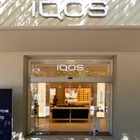 Нов елегантен бутик на IQOS на булевард