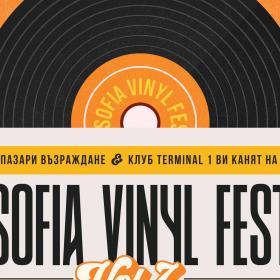7-мият SOFIA VINYL FEST предстои!