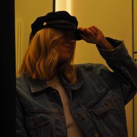Точно тази шапка!