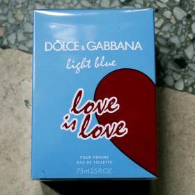 WIN IT! Love is Love