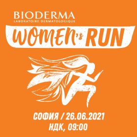 КАКВО НОВО НА BIODERMA WOMEN'S RUN 2021?