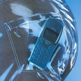 Тухличката на Nokia пак в продажба