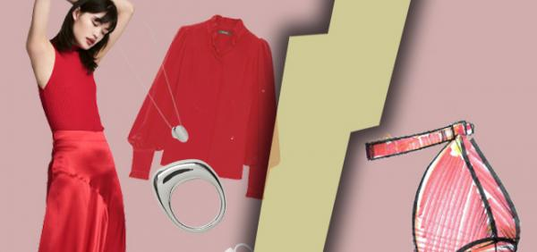 Fashion Battle: The royal RED
