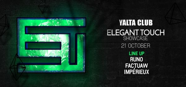YALTA CLUB представя TAKEOVER