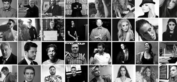 АНКЕТА: Гласувай за Най-красивата българка на 2017