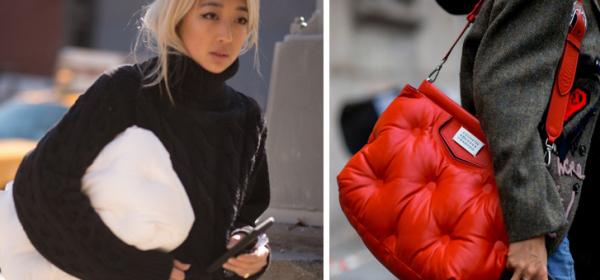 Всички носят: The Pillow Bag
