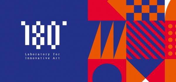 Артистично завъртане с поредното издание на фестивала 180°
