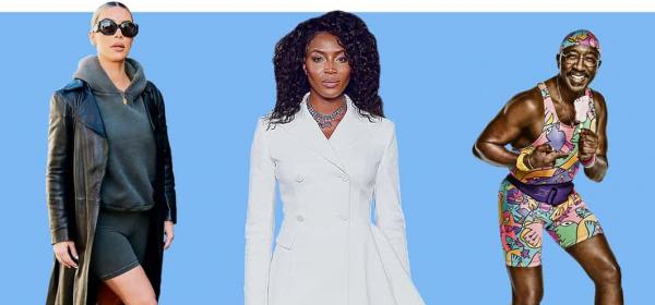 От 10 до 40 лева: Колело късите, които да си купите, пък после ще умувате дали да носите