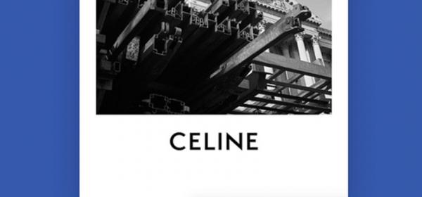 Къде Еди ще покаже първия си Celine?
