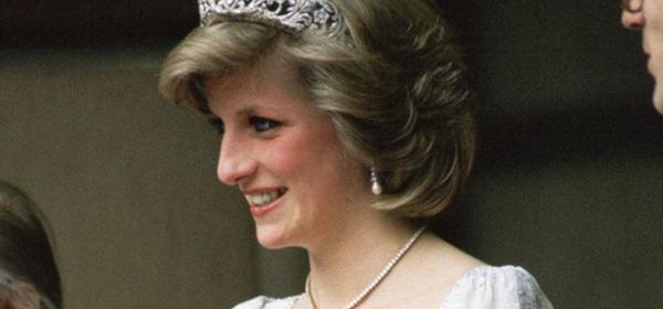 От старите ленти: Бременната принцеса Даяна