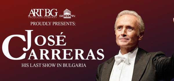 Великият тенор Хосе Карерас с грандиозен концерт в София на 11 май 2019!
