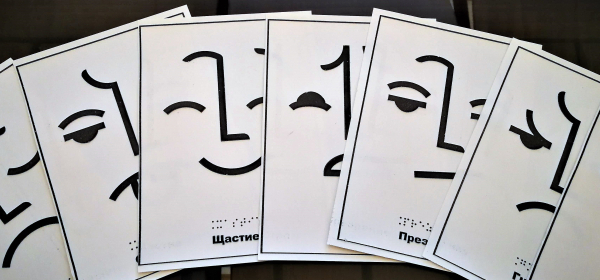 Facing Emotions от Huawei - изкуственият интелект за по-емоционално общуване на незрящите