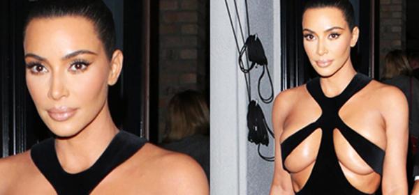 Да или Не: Cut-out винтидж роклятa Ким Кардашян?
