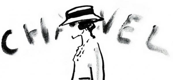 Как Лагерфелд превръна Chanel в НАЙ–ДОБРОТО в света?