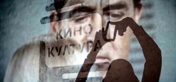 КИНО КУЛТУРА - филмовата програма за месец Април