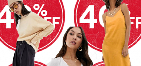Lunchtime shopping: -40% в Asos